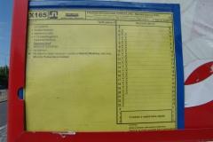 DSC01708-2